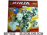 Игрушка для мальчиков конструктор «Ninja» модель 9736