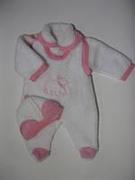 Наборы для новороженных, детская одежда до 1-го года