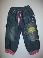 Детские джинсовые юбки, джинсы, штаны, лосины и гамаши