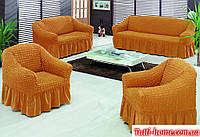 Набор чехлов Arya Burumcuk: 1 диван + 2 кресла темно-горчичный