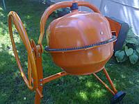 Бетономешалка AgriMotor B 1308 (Венгрия) доставка Киев,Ирпень,Буча,Обухов,Белая Церковь,Васильков