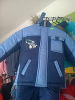 Зимний комбинезон + куртка Украина 98см