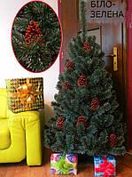 Сосна искуственная 1,60 ,искуственная елка,новогодняя елка
