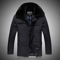 Мужская куртка- пуховик с мехом  2  цвета