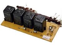 Реле электромагнитное РЭН33.00.01