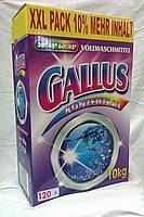 Стиральный порошок Gallus 10кг (Германия) Концентрат