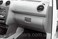 Бардачок Volkswagen Caddy (OMSA)
