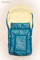 Теплый меховой конверт чехол в сани, коляску. (бирюзовый)
