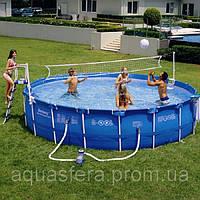 Волейбольный набор для каркасных бассейнов 58179
