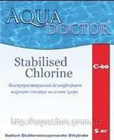 C-60 AquaDoctor,  50кг, Быстрый, шок хлор в гранулах, Химия для бассейна