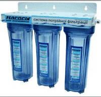 Фильтр для воды   SF 10-3+PP+СТО+GAC три колбы+картриджи