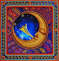Набор для вышивания бисером Лунные ритмы -1 Р-150