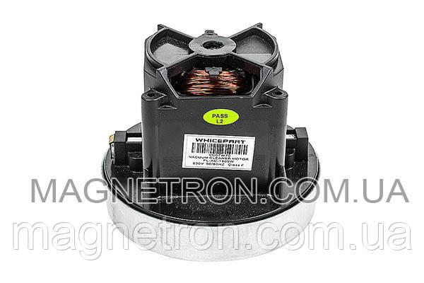 Двигатель (мотор) для пылесоса VC07W70 1500W Whicepart, фото 2
