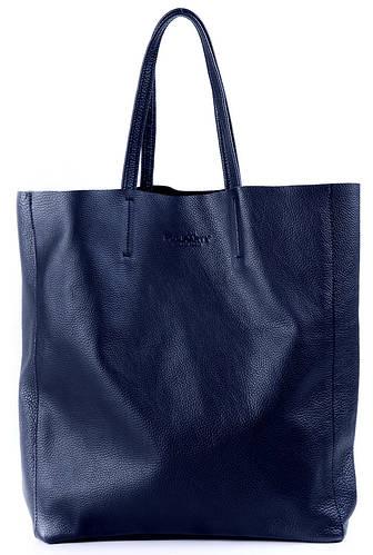 Кожаная женская сумка украинского производителя PoolParty city-darkblue