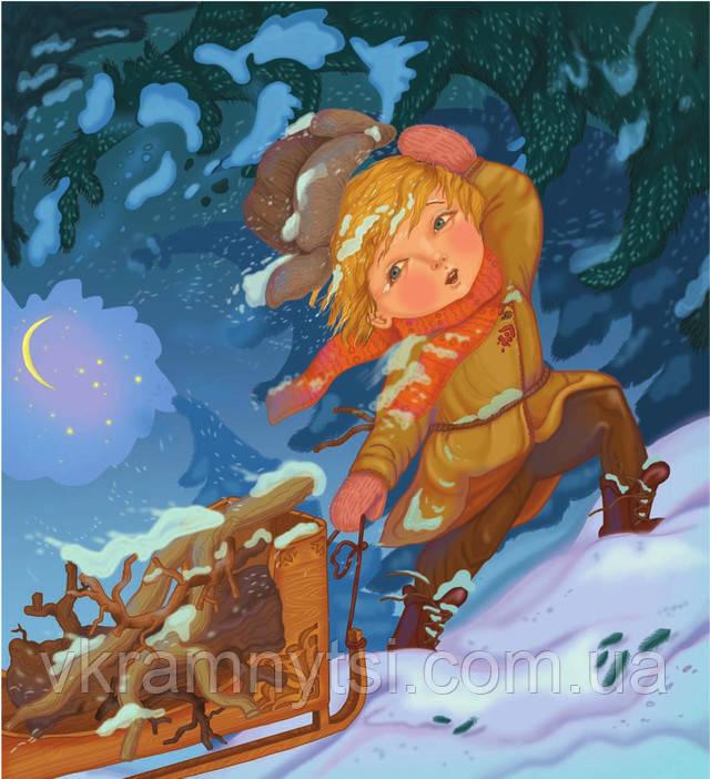 Івасикове Різдво. Автор Мар'яна Качмар, Крамниця дитячих книжок - vkramnytsi.com.ua