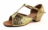 Туфли для бальных танцев золотые