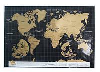 Настенная карта мира в подарочном тубусе Scratch map - (Русская черная)