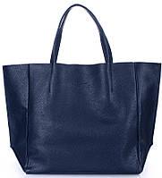 Женская, элегантная, кожаная сумка POOLPARTY из коллекции SOHO арт.: poolparty-soho-darkblue синяя