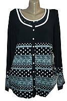 Блуза женская батал