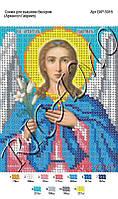 Схема для вышивки бисером или крестиком икона Святой Архангел Гавриил
