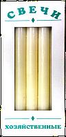 Хозяйственная свеча 60 гр
