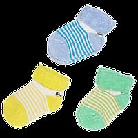 Детские демисезонные махровые носки, цветные, р. 68, 74, 80