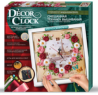 "Набор для творчества ""Decor Clock"""" Эйфелева башня"""
