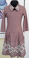 Платье со съемным воротником расшитое бусами