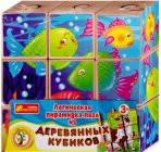 Детская пирамидка - пазл деревянные кубики Подводный мир Ranok-creative