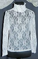 Водолазка ажурная белая стрейчевая праздничная для девочки