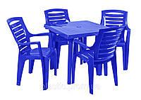 Пластиковая мебель. Комплект стол квадратный, 4 стула Рекс