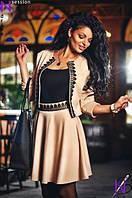 Новинки женской одежды декабрь 2014