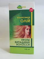 Композиция масел против выпадения волос 110мл
