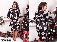 Платье пион длинный рукав по264, фото 1