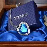 Подвеска модный кулон ожерелье женское праздничное подарок на новый год из фильма Титаник