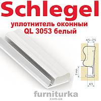 Уплотнитель оконный Schlegel QL 3053 белый