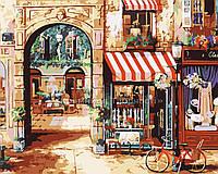 "Картина по номерам ""Парижская улочка"", MG1106, 40х50см."