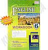 Робочий зошит. Англійська мова We learn English. 6 клас нова програма. Автор: Алла Несвіт Вид-во: Генеза.