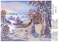 """Зимний пейзаж."" Схема для вышивки бисером"