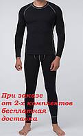 Мужское термобелье с шерстью с контрастными строчками