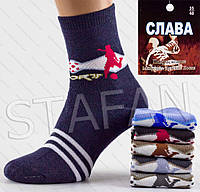Подростковые махровые носки Nailali D110 Z. В упаковке 12 пар, фото 1