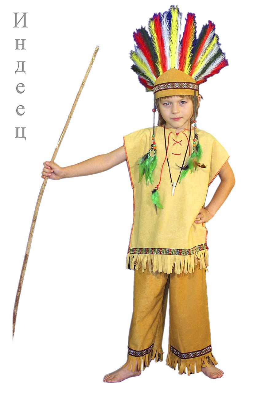 Как сделать костюм для индейца своими руками 1
