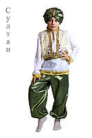 Карнавальный костюм для мальчиков Султан