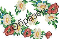 "Схема для вышивки бисером на водорастворимом флизелине ""Ромашки и маки"""