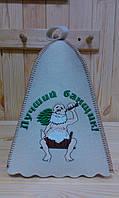 Шапка для бани и сауны с вышивкой 'Лучший банщик'