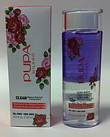 Двухфазное средство для снятия макияжа Pupa Clean makeup remover 120 мл ROM /5-2 N