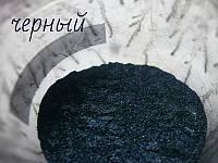 """Краситель пищевой КАНДУРИН""""Чёрный"""" 5г(код 03509)"""
