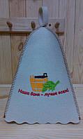 Шапка для бани и сауны с вышивкой 'Наша баня - лучше всех!'
