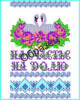 """Схема для вышивки бисером на водорастворимом флизелине """"Рушник свадебный"""""""
