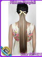 Шиньон хвост на ленте, прямые волосы, наращивание волос, длина - 55 см, вес - 90 г, цвет - №27Н613